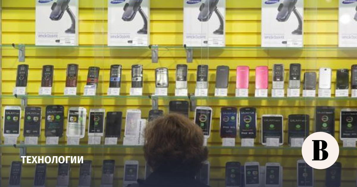 «Евросеть» подала иск к Samsung