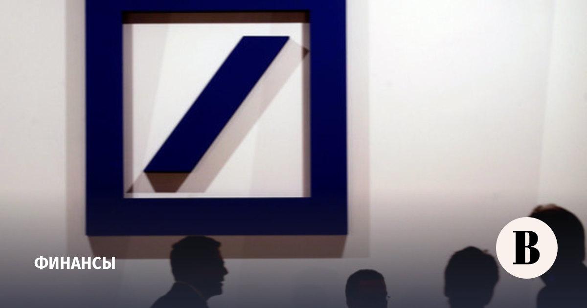 Deutsche Bank сократит 9000 сотрудников в ходе реорганизации