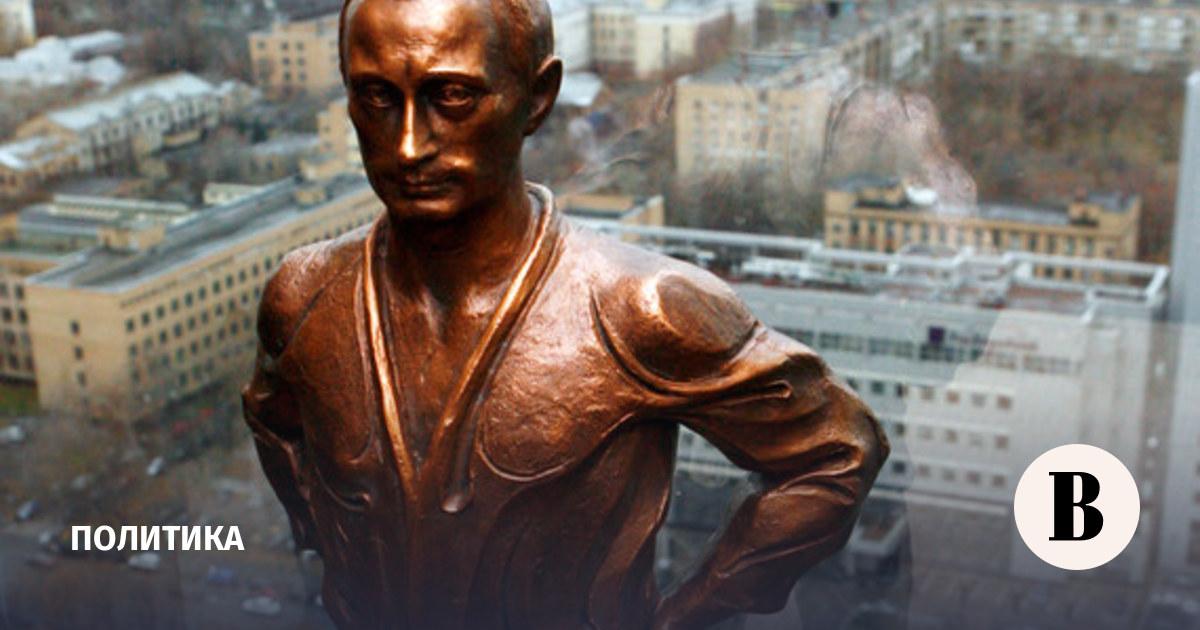 Reuters назвал Катерину Тихонову младшей дочерью Путина