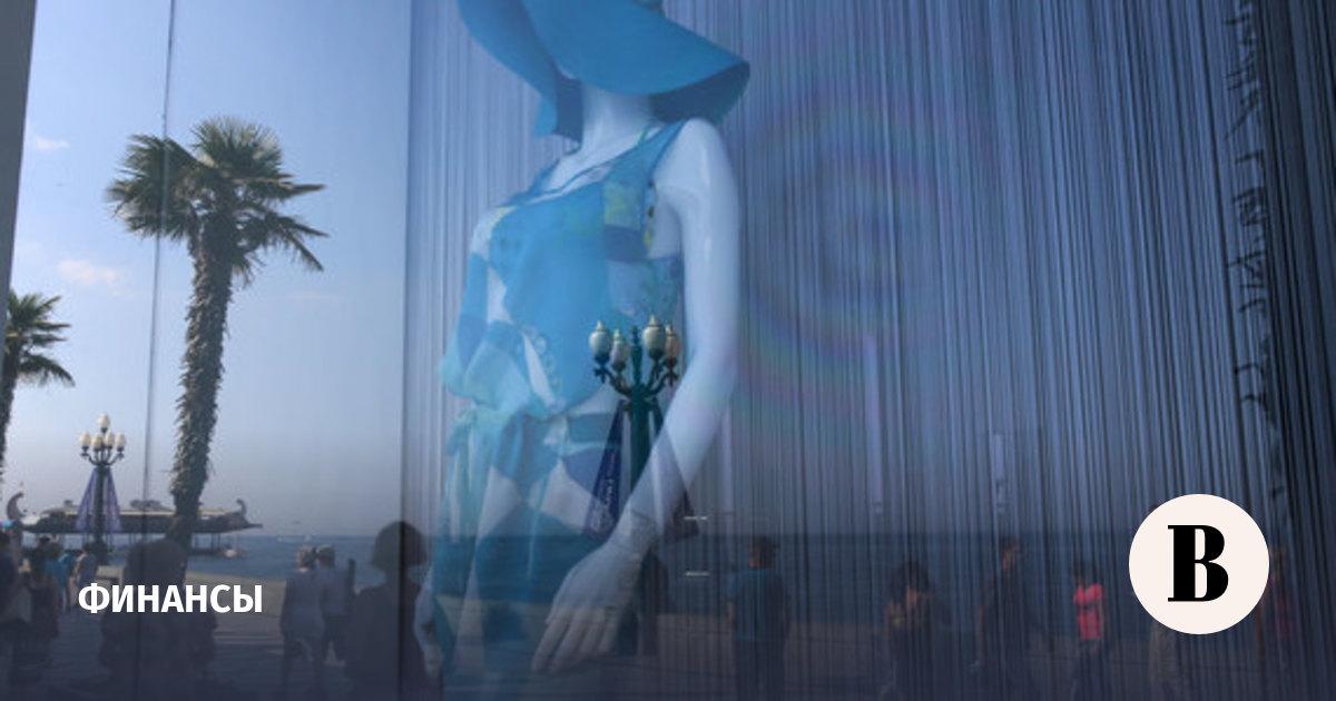 В году в Крыму начнут работать карты visa ожидает Центробанк  В 2016 году в Крыму начнут работать карты visa ожидает Центробанк ВЕДОМОСТИ