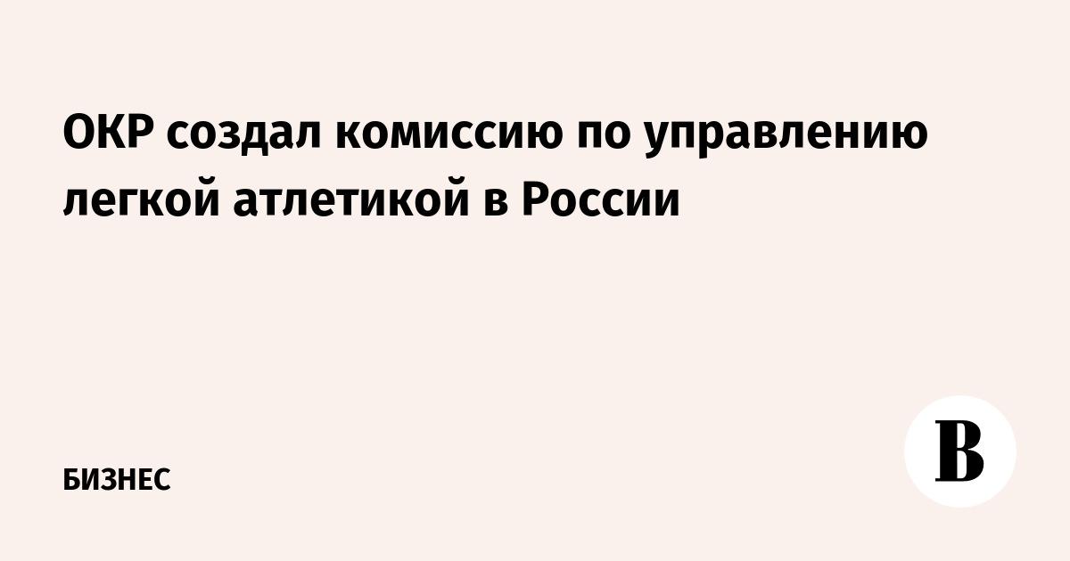 управление продажами обсудить россия общаюсь бывшим