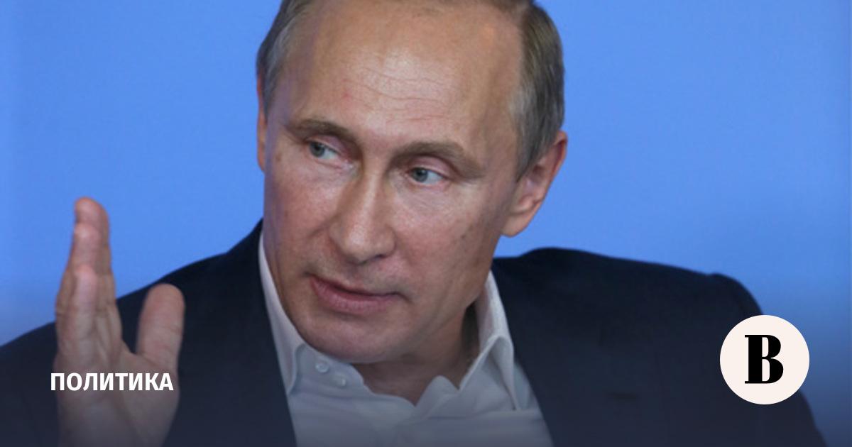 Путин выступил с антиамериканской речью на «Валдае»