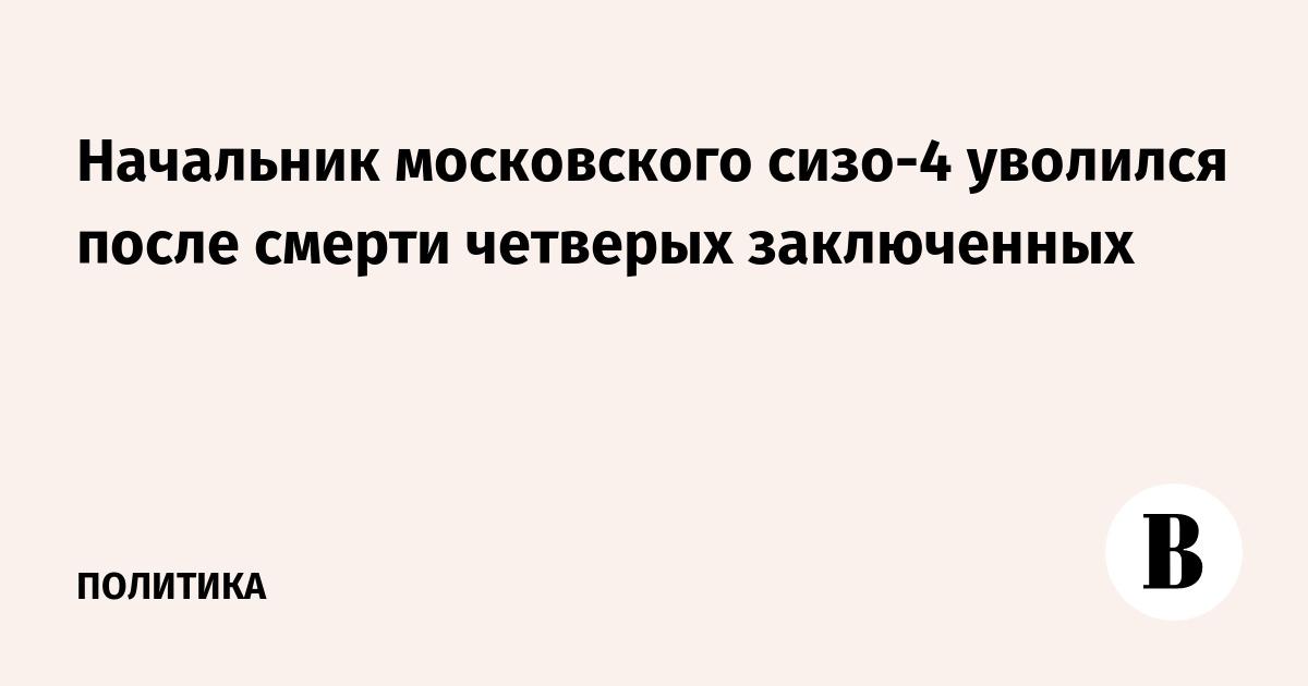 Бухгалтерия сизо 4 москва декларация 2019 ндфл 4