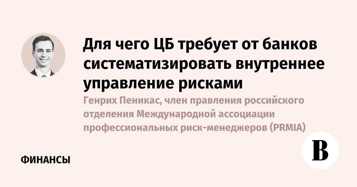 Центральный аппарат банка россии адрес