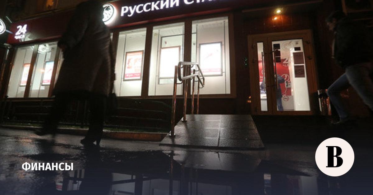 просрочка кредита банку русский стандарт
