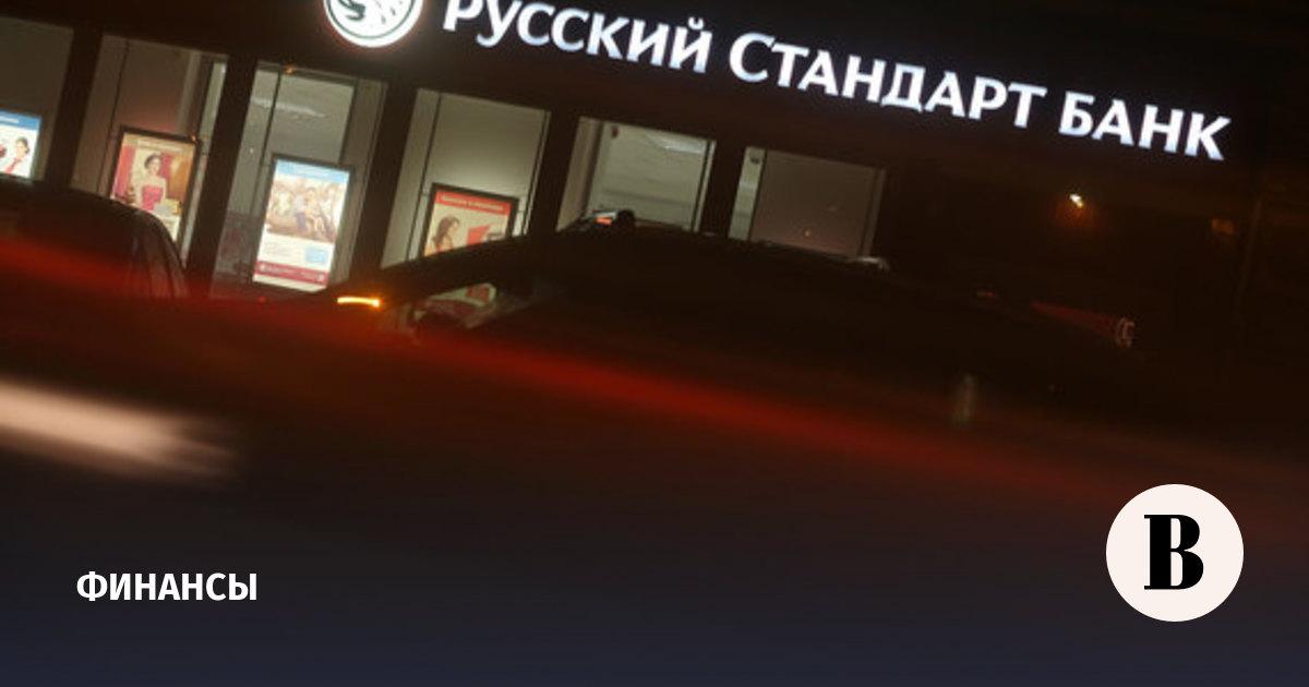 Лучшие кредиты онлайн украина