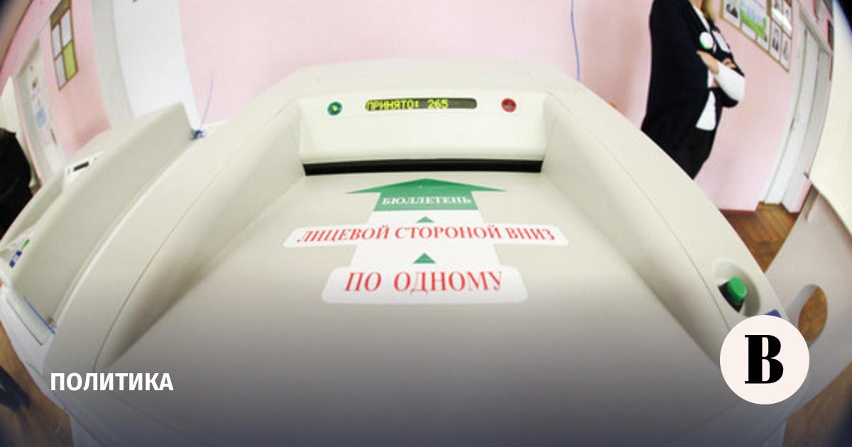 Подать объявление в региональные ведомости комнаты аренда без посредников г.москва частные объявления