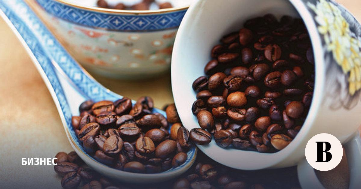 На рынок поступает кофе, собранный при президенте Буше