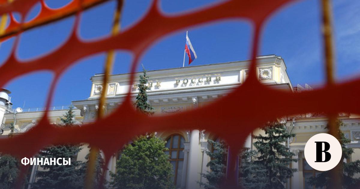 ск независимость информация на сентябрь 2016