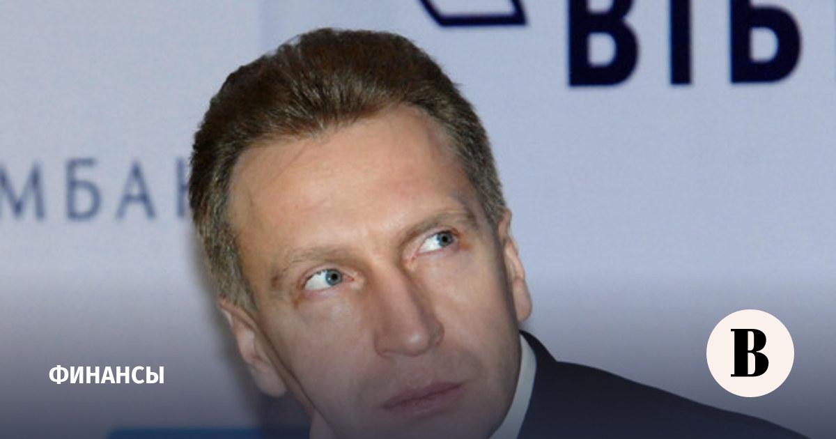Приватизации ВТБ в 2016 году не будет – Шувалов