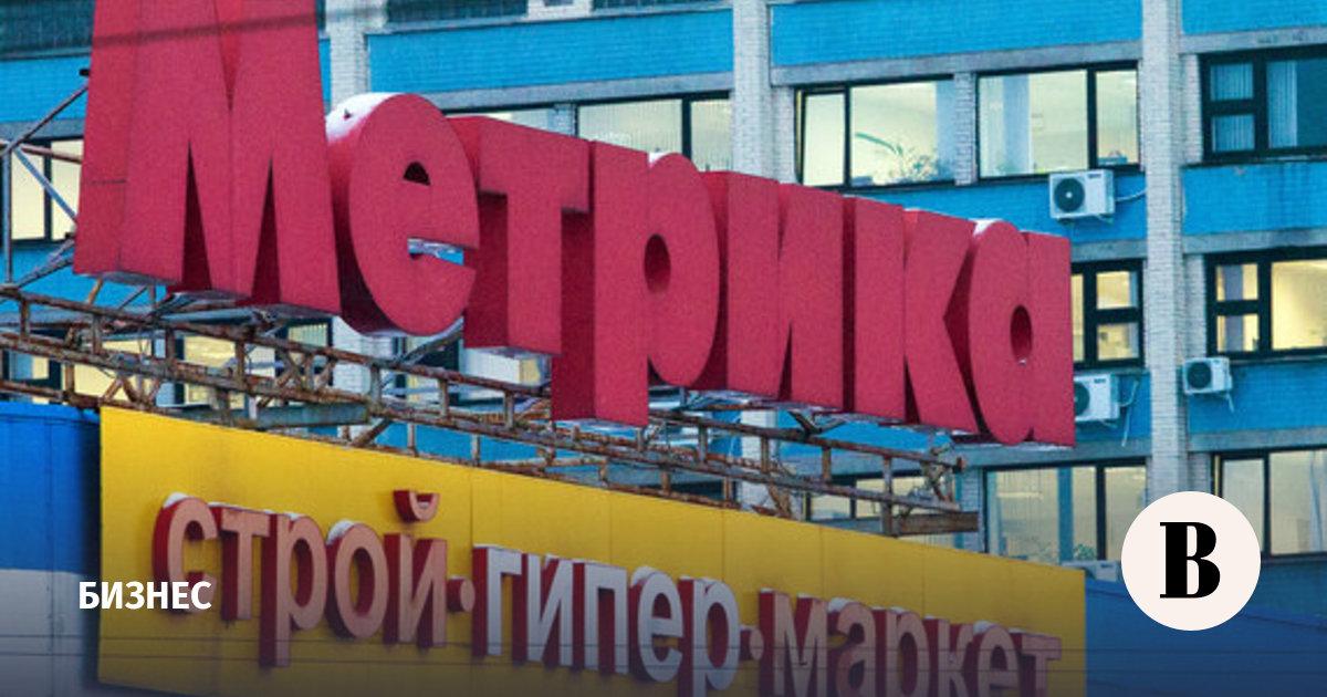 «Метрика» закрывает три гипермаркета в Петербурге – ВЕДОМОСТИ 36153b79751