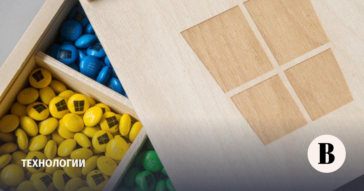 Правительство Москвы переходит с почты Microsoft на «Мой офис»