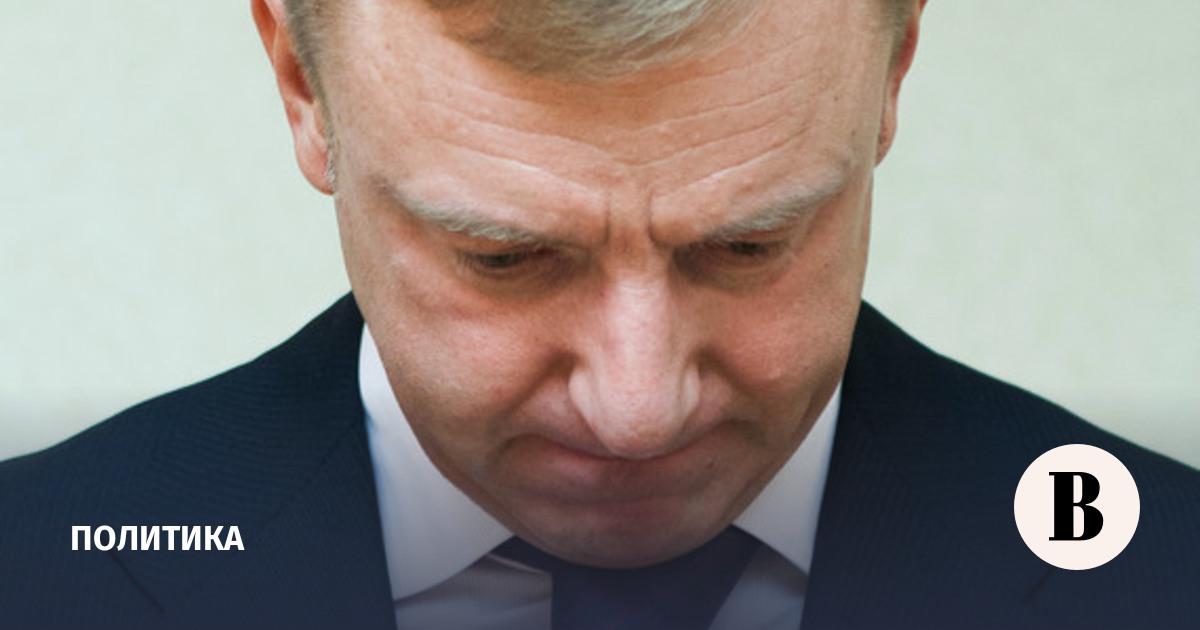 Дмитрий Ливанов отправлен в отставку ВЕДОМОСТИ