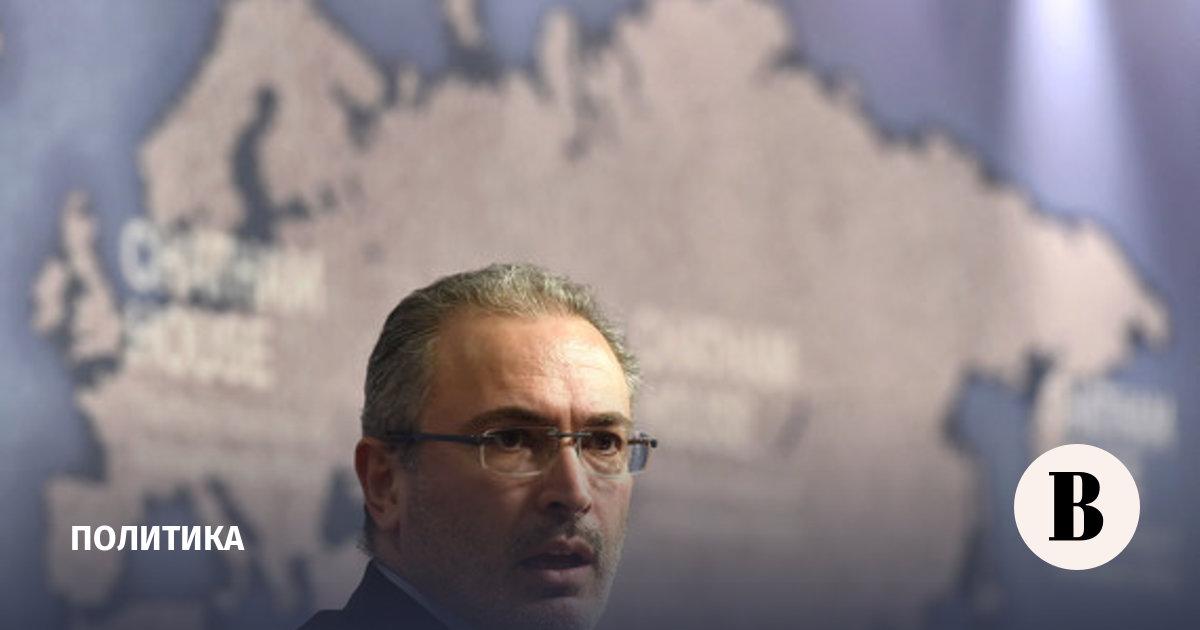Ходорковский запустил проект по поиску кандидата в президенты