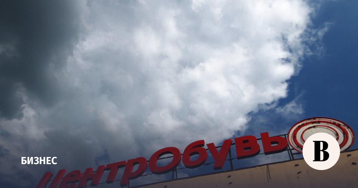 8d2c11c45 Артем Хачатрян Центробувь Фото