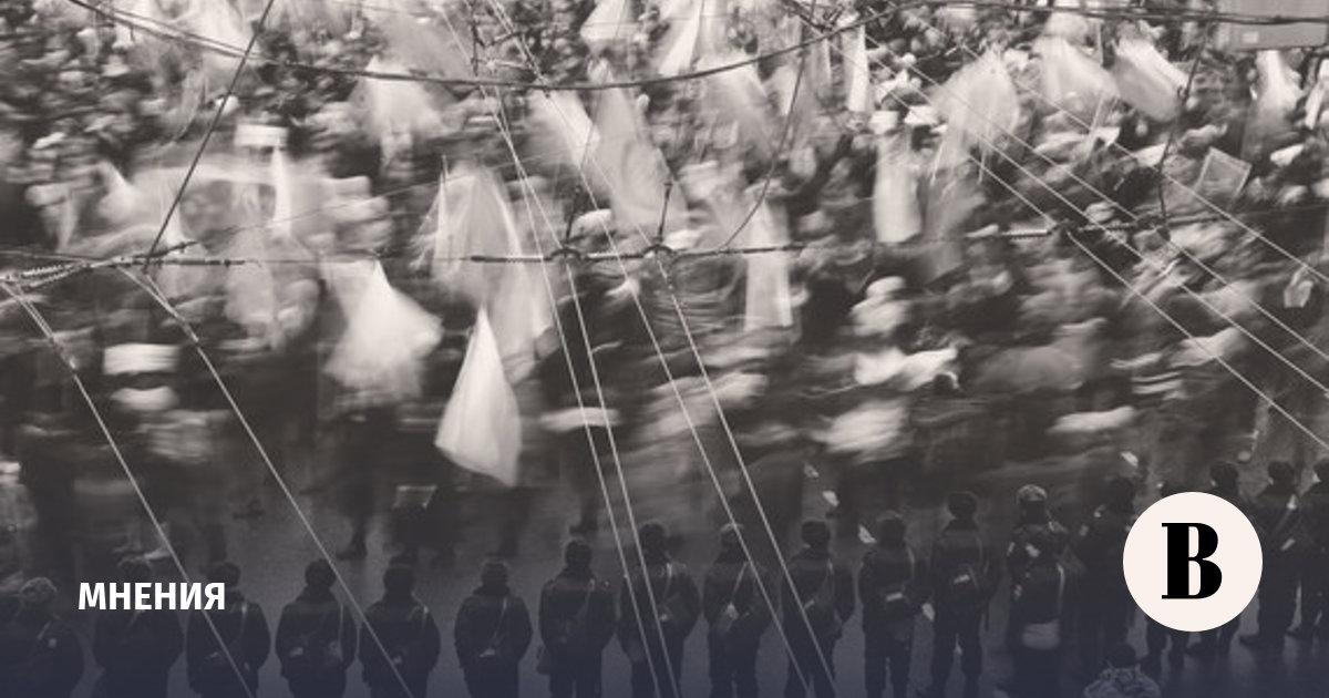 Русская либеральная утопия