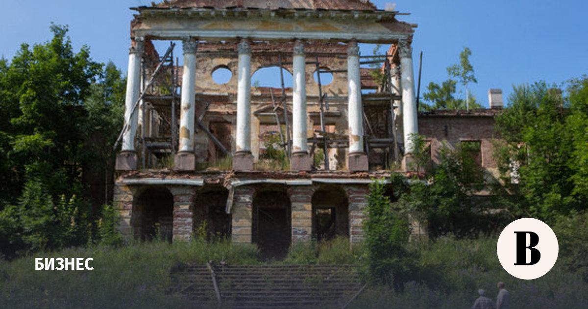 «Роснефть» просит в аренду бывший дворец Романовых под Санкт-Петербургом