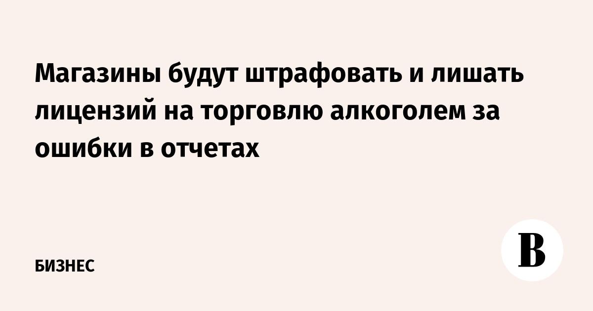 Исправить кредитную историю Кропоткинская справку из банка Полевая (Дер. Захарьино) улица