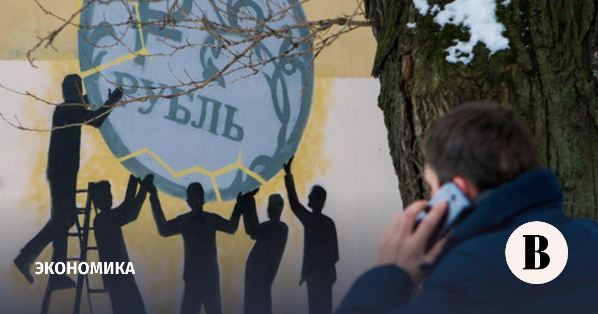 банкротство физического лица в беларуси