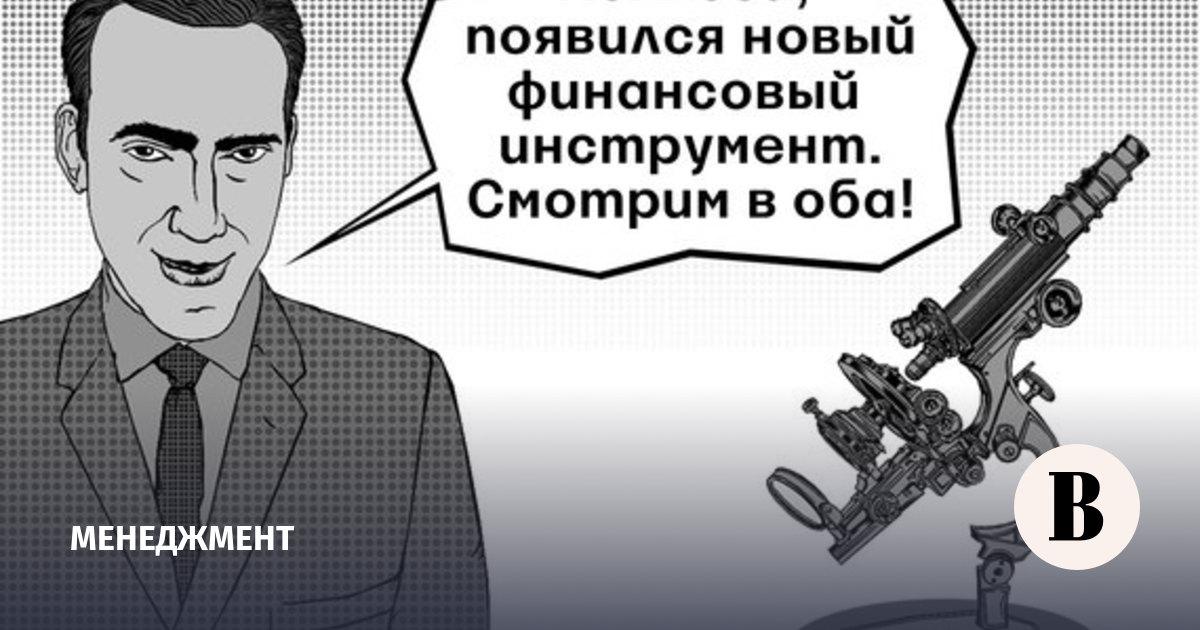 втб-24 личный кабинет войти в личный кабинет для физических лиц россия по номеру