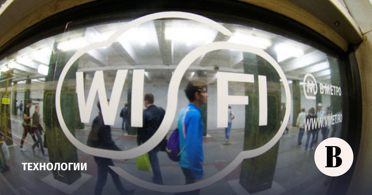 позвонить на мтс с компьютера бесплатно онлайн