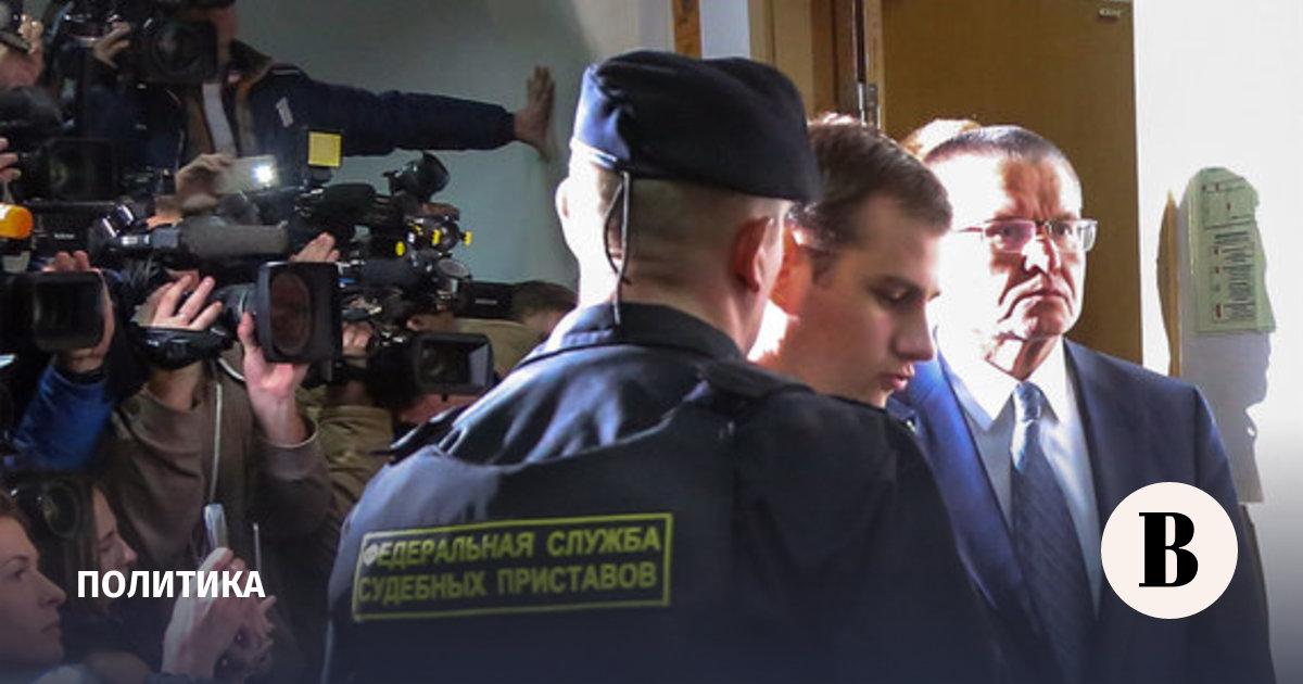 Улюкаев сел из-за «Роснефти» при помощи ФСБ