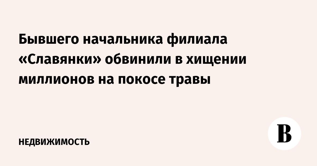 банкротство ао славянка