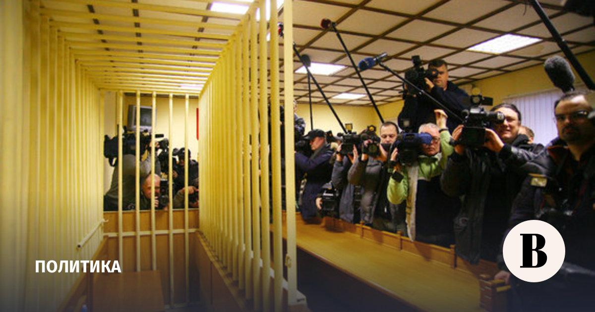 закрытые судебные заседания в уголовном процессе