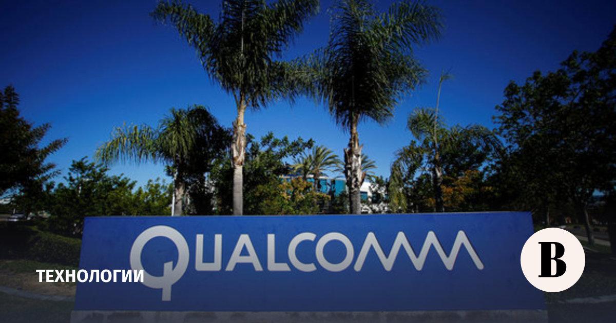 Microsoft и Qualcomm вместе работают над новым поколением планшетов и ноутбуков