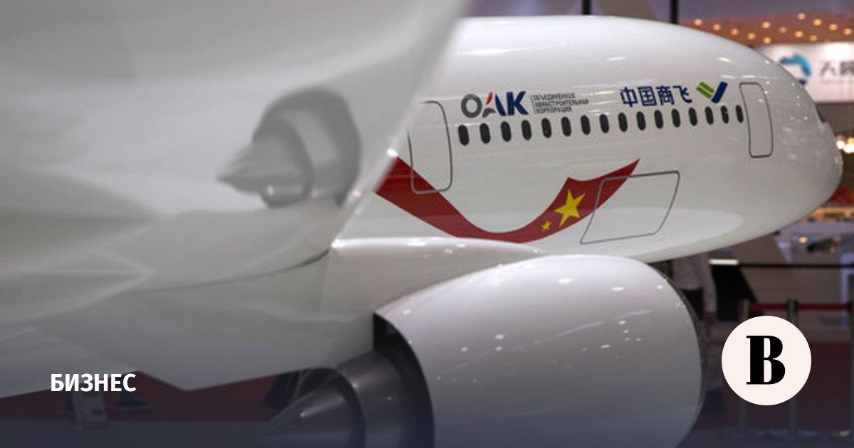 Российско-китайский самолет должен превзойти Airbus и Boeing – ВЕДОМОСТИ 5518f9beed77a