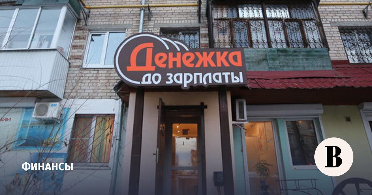 Какие банки дают кредит без кредитной истории челябинск