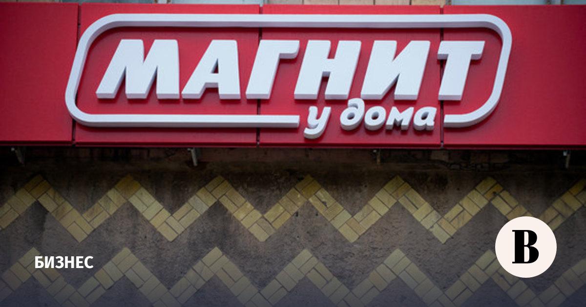 1171f9bd1e0b «Магнит» откроет особенно много «магазинов у дома» в 2017 году – ВЕДОМОСТИ
