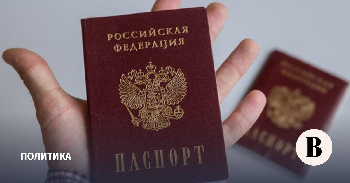 Законопроект о лишении гражданства за терроризм правят с нарушением регламента