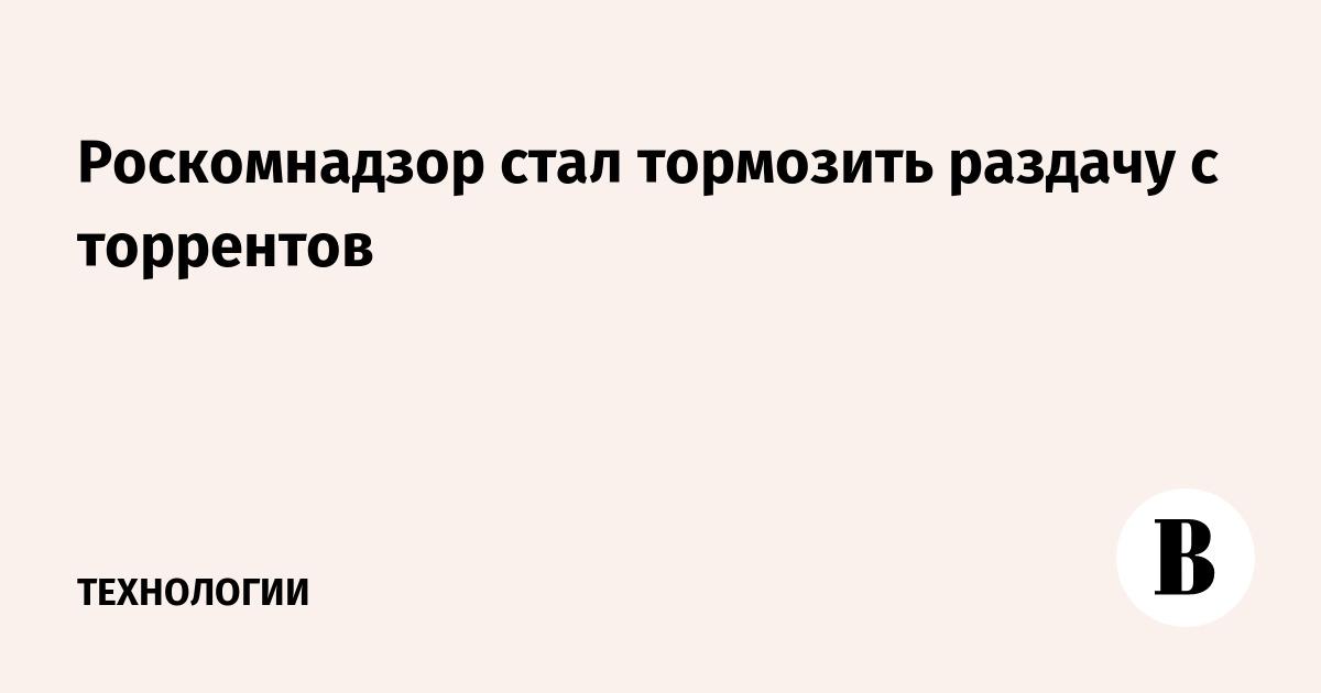 база данных мвд россии 2016 rus torrent