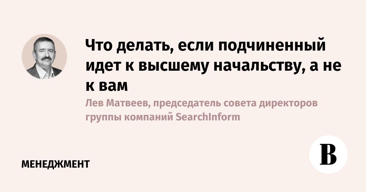 Проверить права в украине