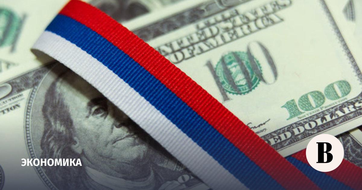 Российское правительство может остаться без западных денег