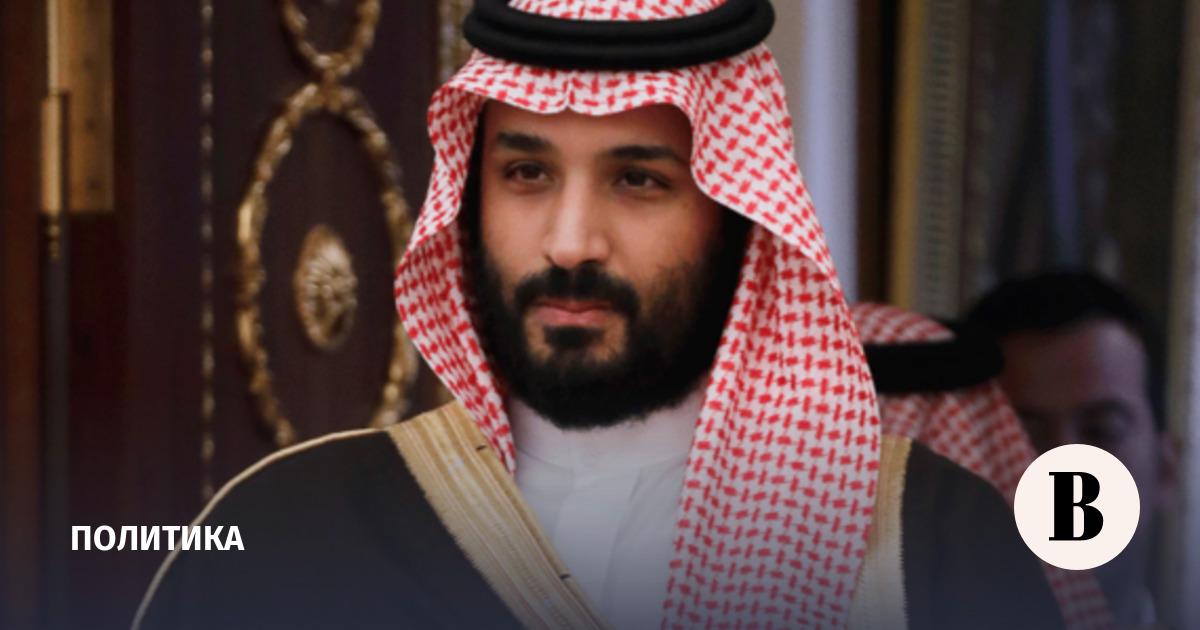 Король Саудовской Аравии поменял престолонаследника