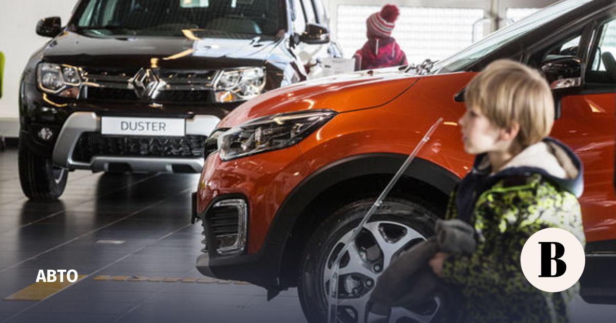 Правительство даст скидку на автомобили в кредит