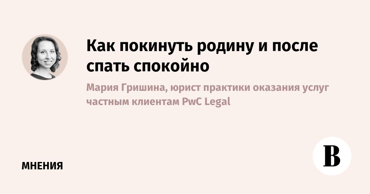 www.vedomosti.ru