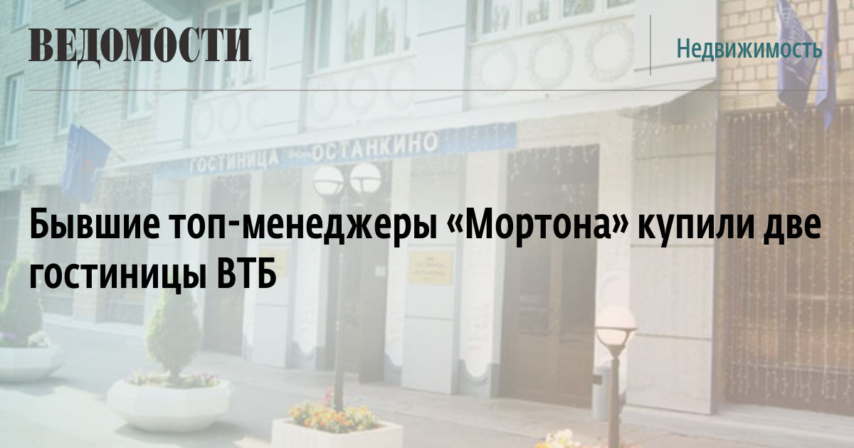 банк втб адреса город москва в останкино