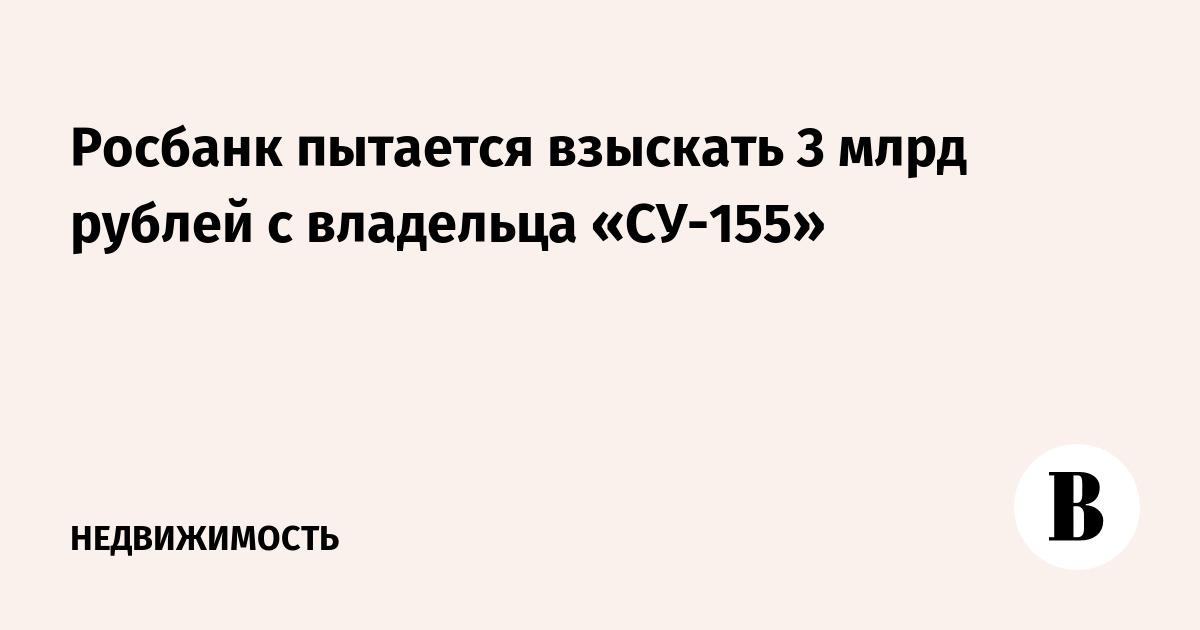 Дорожно строительная компания росбан строительная компания экобуд
