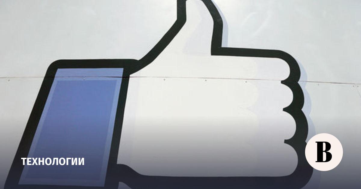 В России появился сервис оплаты покупок лайками