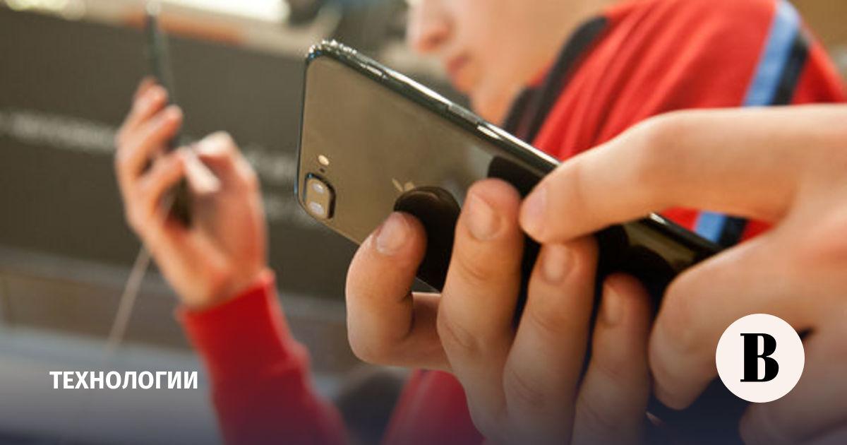 Седьмой iPhone подешевел в России