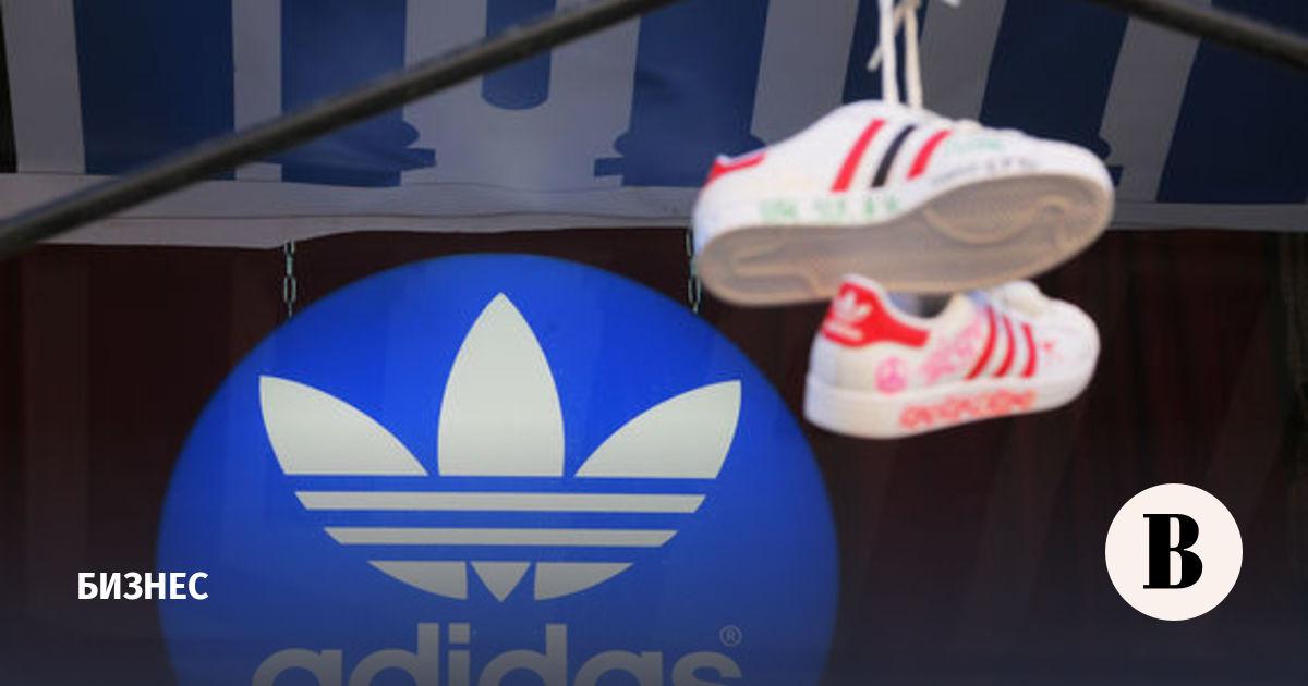 Adidas выбрал Россию для новой стратегии продаж – ВЕДОМОСТИ 2979dc3979908