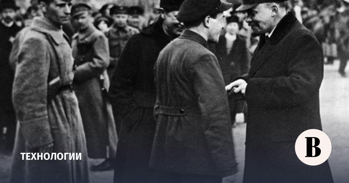 https://sharing.vedomosti.ru/1510069784/vedomosti.ru/technology/articles/2017/10/31/739876-pogovori-lenin.jpg