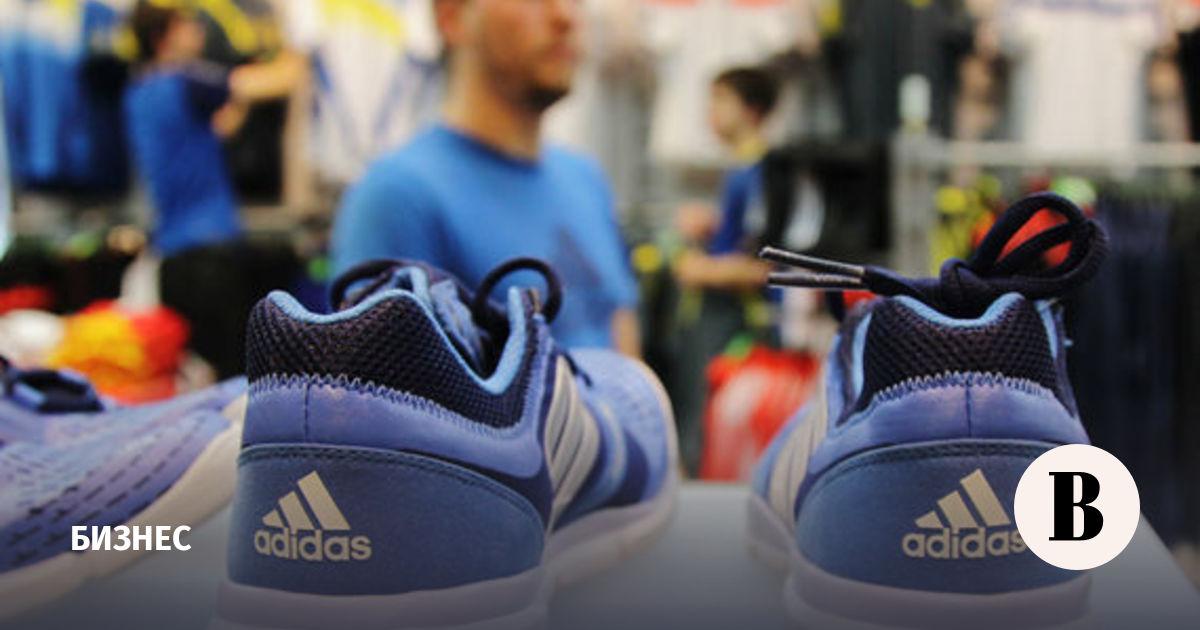 Adidas закроет в России на треть больше магазинов, чем планировал в начале  года – ВЕДОМОСТИ 6a94d4a9814
