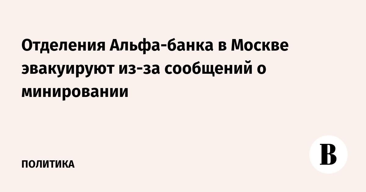 Реагент бот телеграм Нижневартовск Гашиш Закладкой Екатеринбург