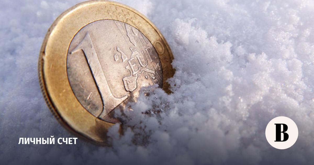 Прогноз Ставок По Депозитам 2018