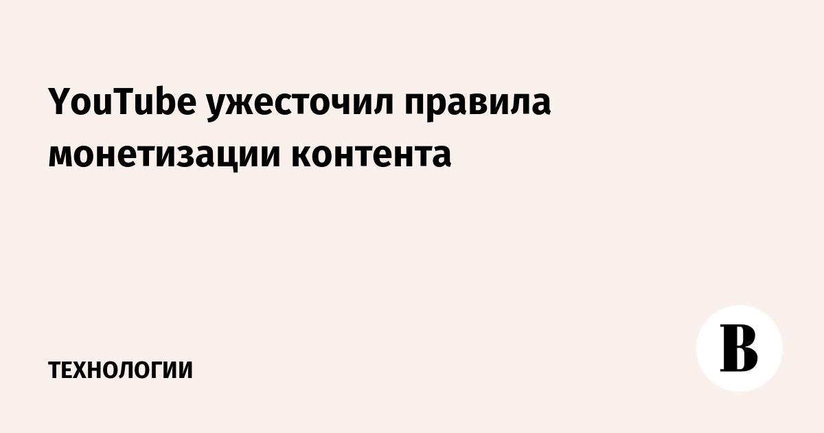 Прыщи на ютубе новинка россия мелодрама последний фильмы 2016