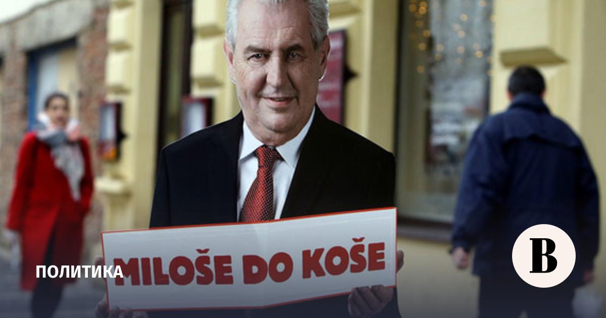 Президент Чехии Милош Земан переизбран на новый срок